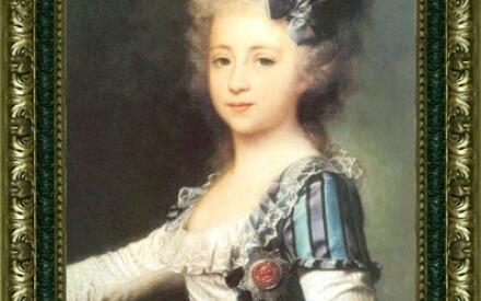 Детский портрет Елены Павловны