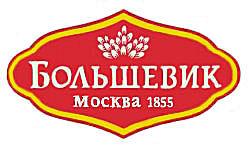 Логотип фабрики «Большевик» (бывш. «А. Сиу и К»)