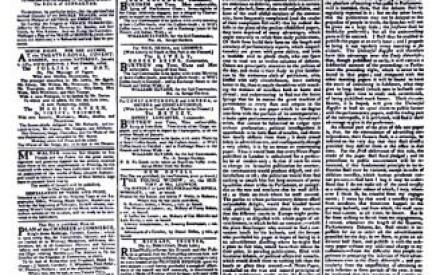 Первый номер газеты «Таймс». 1775 год