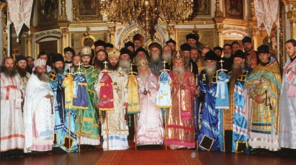 Современные древлеправославные христиане.