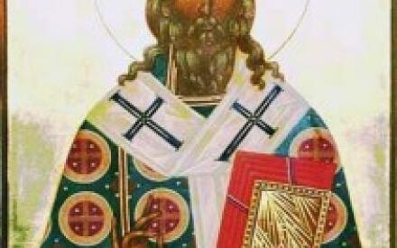 А это икона святого равноапостольного Николая