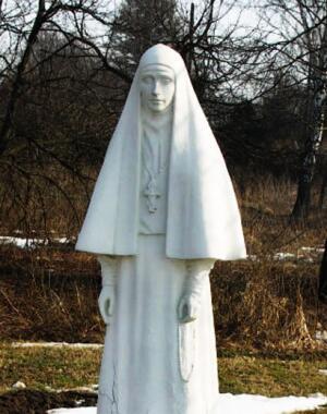 Святая преподобномученица великая княгиня Елисавета Московская. Памятник в Марфо-Мариинской обители