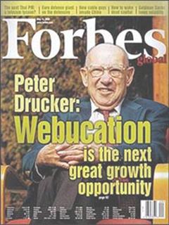 Тенденции Webucation.