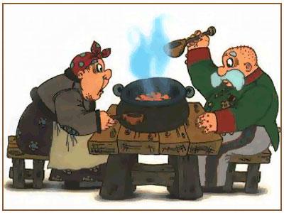 ...дела не сделаешь, а корни вот где: в старину на Руси был обряд совместного приготовления общиной каши.