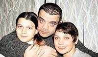 К. Райкин с женой Еленой и дочерью Полиной.