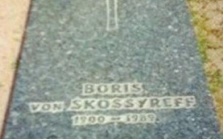 Предполагаемая могила Скосырева