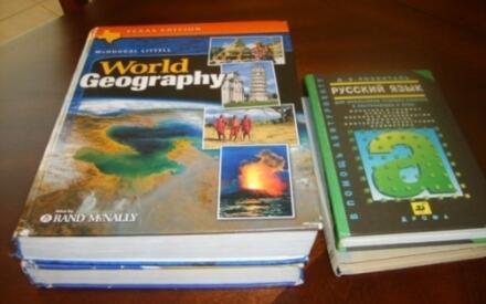 Tакие вот огромные учебники, верхний — Всемиpная география для 9 класса.