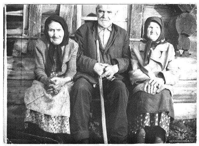 внук трахуют бабушку про фото онлайн