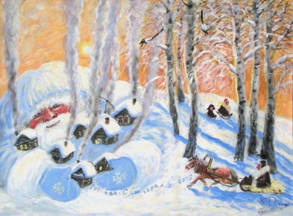 А.П. Гурьева-Сажаева, «Ой, мороз, мороз», 2005 год