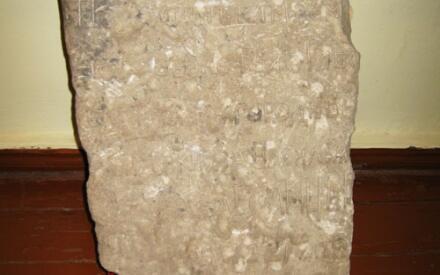 Надгробная плита с могилы князя В. В. Голицына