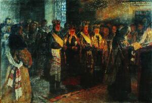 Н.П. Богданов-Бельский. Венчание