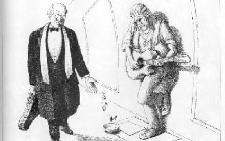 Скрипач ведь не монетки бросает, он нотки подкидывает для новых идей