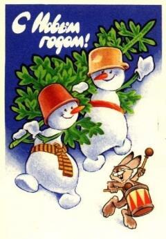 По советским поздравительным открыткам видно, что снеговик был одним из самых любимых новогодних персонажей