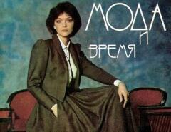Советские женщины проявляли удивительную изобретательность в вопросах моды