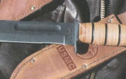 Нож типа