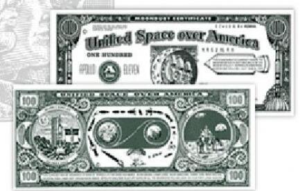 Лунная валюта.