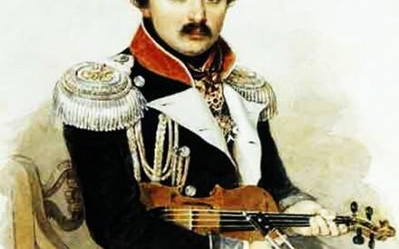 Автор знаменитого гимна «Боже, Царя храни!» Алексей Фёдорович Львов. Рисунок с сайта ru.wikipedia.org