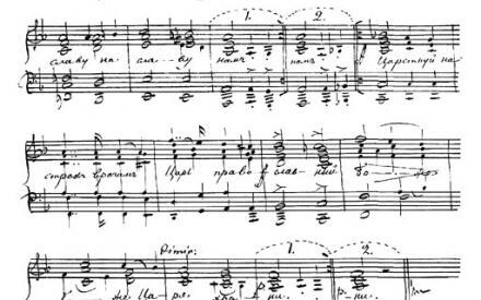 Нотная запись гимна. Рисунок с сайта www.masterbolt.ru