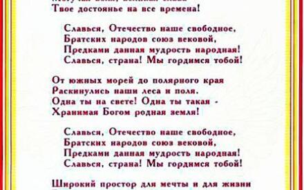 Рисунок с сайта sotsprof.narod.ru