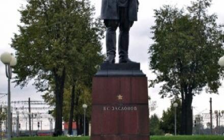 Памятник Константину Заслонову в Орше. Фото Д. Монахова. http://www.railfanclub.spb.ru/photo/displayimage.php?pos=-476