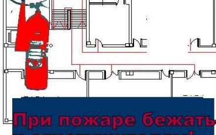 Коллаж - М. Берсенев