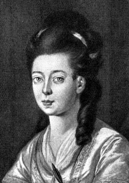 Луиза Августа   принцесса Гессен-Дармштадская