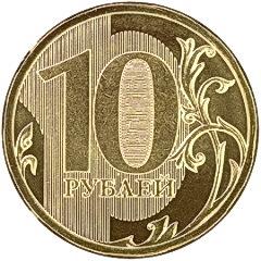 Почему же было принято решение сделать новую монету такого размера? Сайт Банка России (www.cbr.ru)
