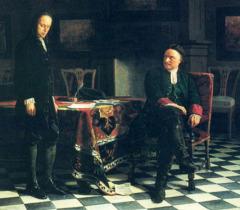 Н.Н. Ге. Петр I допрашивает царевича Алексея в Петергофе (фрагмент картины)
