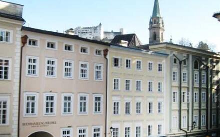 Вид из окна Дома-музея Моцарта