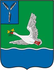 Герб Марксовского района Саратовской области