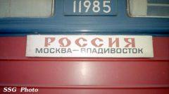 По какому пути пойти России!