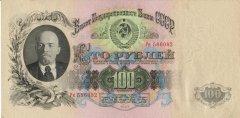 Как появился рубль?