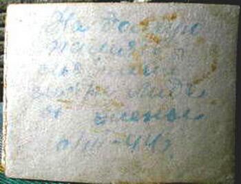 Подпись на фото Лены «На долгую память любимой сестре Лиде от Елены. 6/III – 44г.»