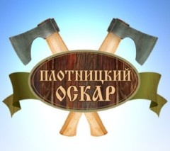 Как запросто попасть на церемонию вручения Премии «ОСКаР»?
