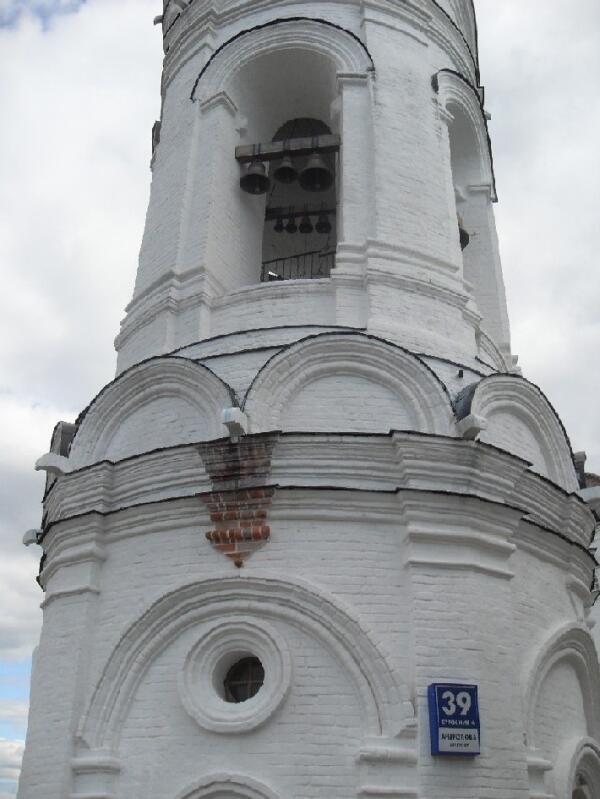 Колокольня Георгия Победоносца по проспеку Андропова