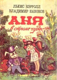 Обложка издания 1991 г.