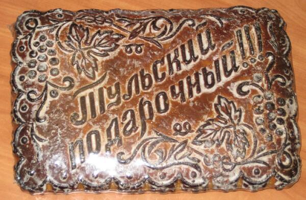 Подарочный тульский пряник (с тремя восклицательными знаками!)