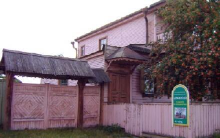Дом-музей академика И. Пожалостина в Солотче, где жил и работал К. Паустовский