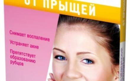 http://www.bolear.ru