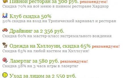 kuponator.ru