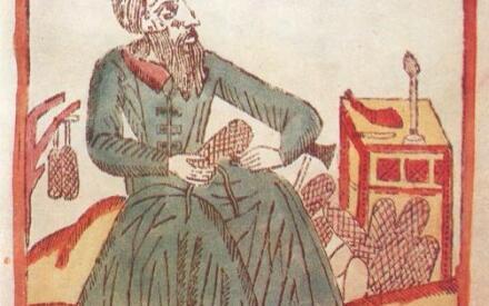 Мужик плетет лапти (Лубок, 18 век)