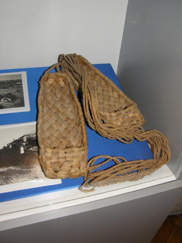 Лапти (Музей истории донецкого металлургического завода)