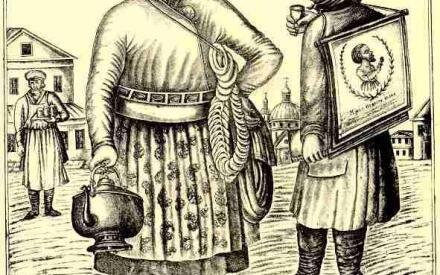 Московский сбитенщик и ходебщик (русский лубок, автор неизвестен)