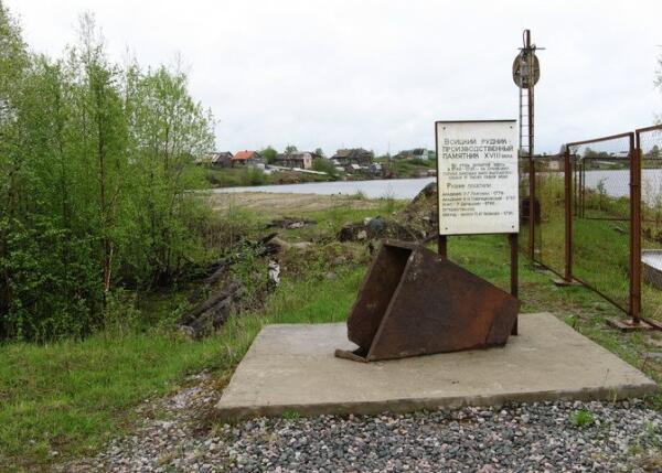 Воицкий рудник - производственный памятник 18-го века
