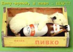Алкоголь   бывает даже полезным