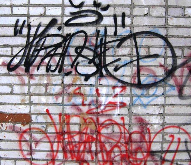 Объемные буквы граффити граффити