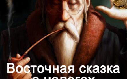 Обложка (Эдуард Стиганцов)