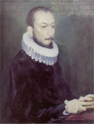 Карло Джезуальдо ди Веноза (прижизненный портрет, автор неизвестен)