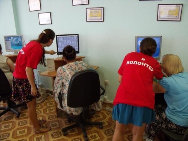Обучение пенсионеров компьютерной грамотности