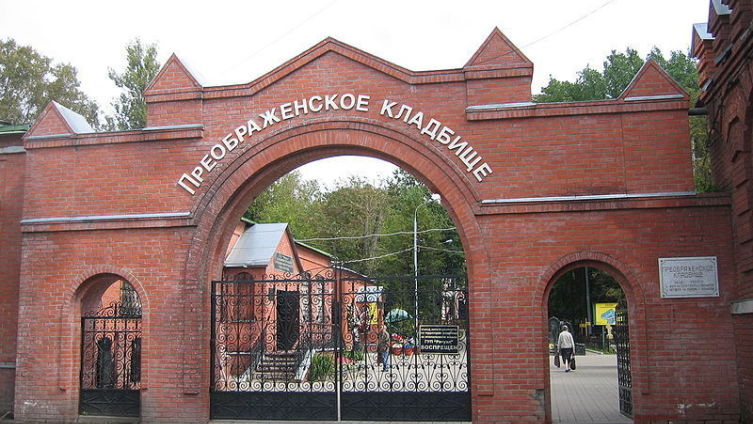 Главные ворота Преображенского кладбища, Москва
